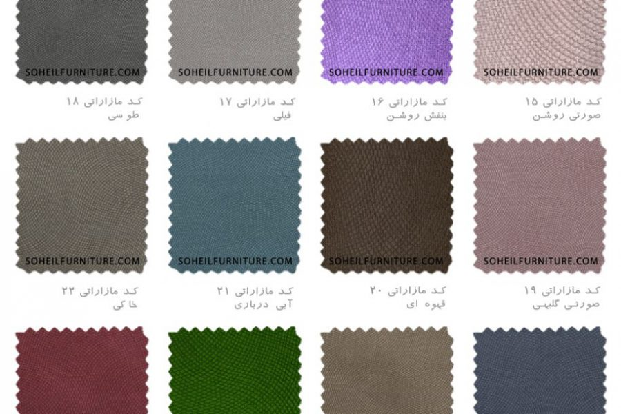 masarati color fabric scaled 900x600 - ColorPage