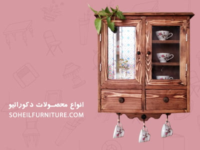 Soheilbanner ads decor - صفحه اصلی