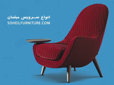 Soheilbanner ads furniture - صفحه اصلی