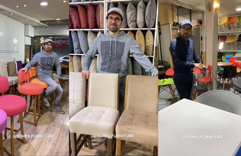 صنایع چوب و فلز سهیل - خانه دموی پایه